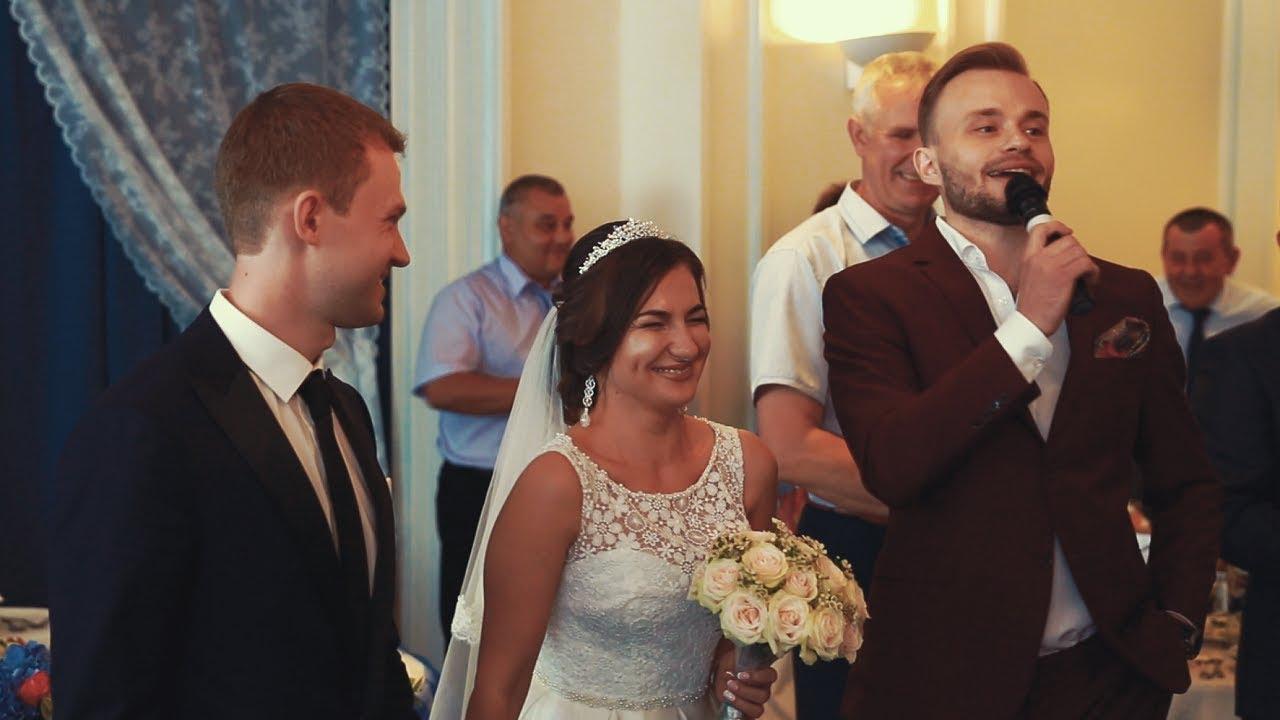 Ведущий на свадьбу 2018