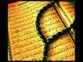 Soudais عبد الرحمن السديس Surat 12 Yūsuf/يوسف