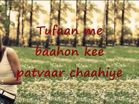 Tumhara Pyar Chahiye Mujhe Jeene  Ke Liye With Lyrics video
