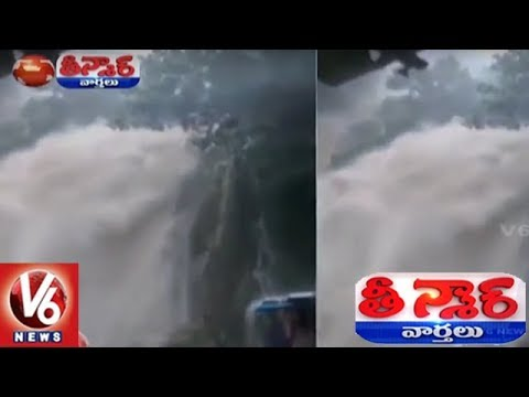 Dramatic Surge In Kempty Falls Of Uttarakhand After Heavy Rain | Teenmaar News