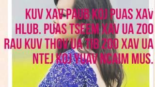 Neej Khuam Siab by Lily Vang( lyrics)