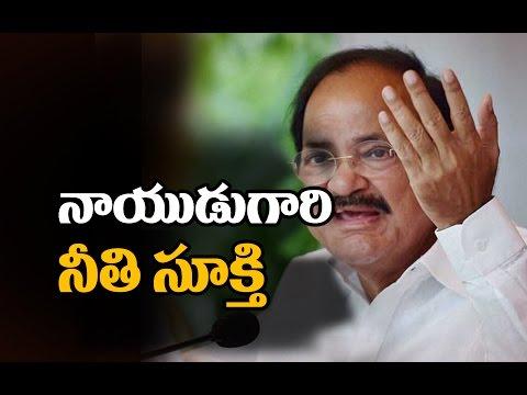 Venkaiah Naidu, Andhra Pradesh Politics, Political Defections, Chandrababu Naidu Cabinet Reshuffling, Talasani Sreenivasa Yadav, Bhuma Akhilapriya, NDA Government