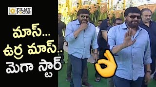 Chiranjeevi Mass Entry @Panja Vaishnav Tej Debut Movie Launch