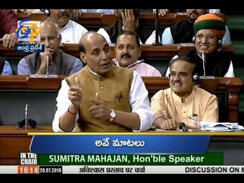 Andhra Pradesh | 20th July 2018 | Ghantaravam 7 PM News Headlines