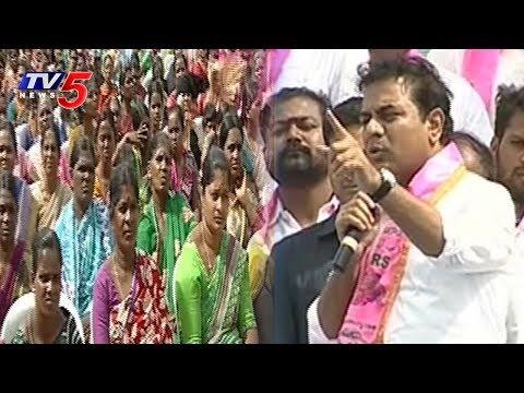 కాంగ్రెస్ పై మండిపడ్డ మంత్రి కేటీఆర్..! | Minister KTR Speech @ Shamshabad | TV5 News