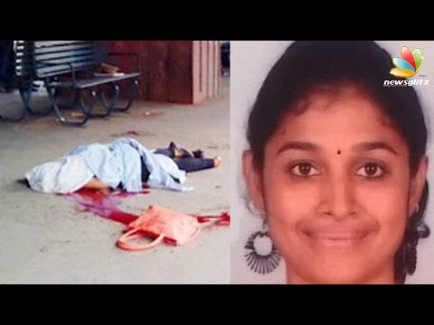 Swetha - Infosys employee killed at Nungambakkam railway station in Chennai