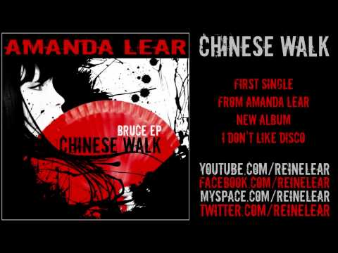 Amanda Lear | Chinese Walk (Bruce Extended Mix) | Audio