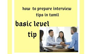 How to attend interview tips Tamil|| My Experience