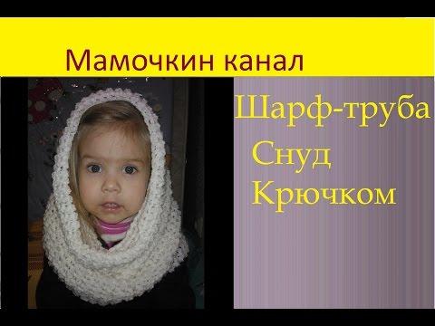Видеоурок Вязание шарфа - видео