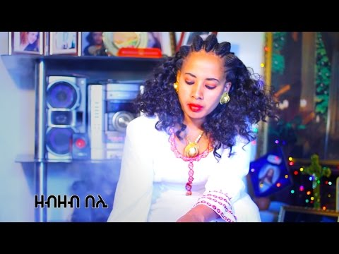 Daniel Asfaha - Zebzeb Beli  New Tigrigna Music 2017