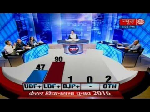 Assembly Elections Results 2016 : Tamil Nadu, Kerala, West Bengal,Puducherry,Assam