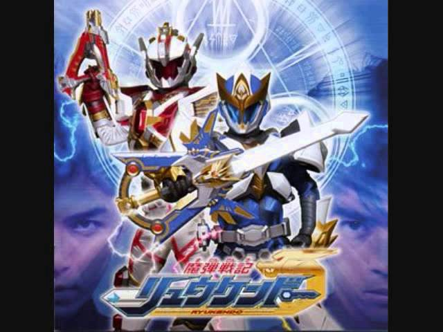 download game ryukendo