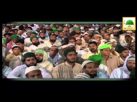 Kalam - Jaga Ji Lagane Ki Duniya Nahi Hai - Haji Bilal Attari...