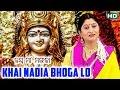 KHAI NADIA BHOGA LO ଖଇ ନଡିଆ ଭୋଗ ଲୋ    Album- Jay Maa Mangala    Namita Agrawal    Sarthak Music