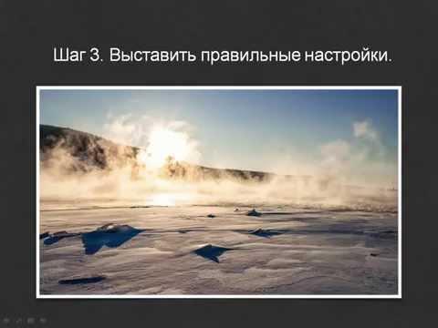 Как красиво фотографировать зимний пейзаж (уроки фото)