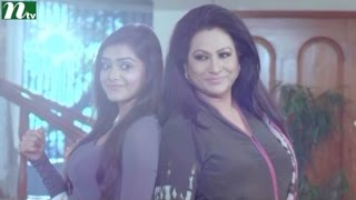 Bangla Natok - Jerin O Joler Golpo l Champa, Tanjin Tisha, Tarik Anam, Priti l Drama & Telefilm