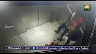 Youngsters caught Love making in Hyderabad Metro Lifts