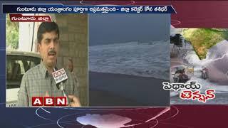 ఏపీకి మరో తుఫాను గండం.. అప్రమత్తమైన అధికారులు - Cyclone Pethai - Updates  - netivaarthalu.com