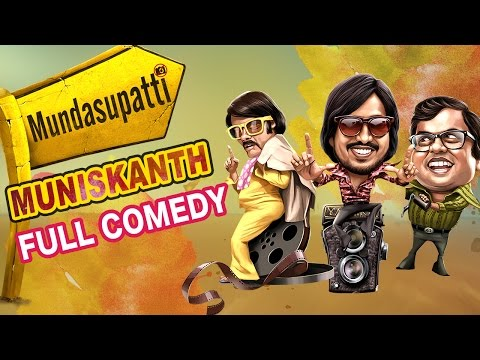 Mundasupatti Full Comedy HD Music Videos