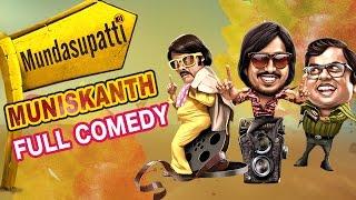 Mundasupatti Tamil Movie | Back To Back Comedy Scenes | Vishnu | Nanditha