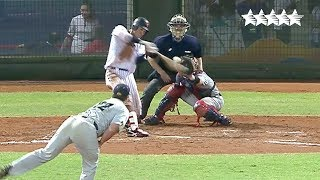 Baseball  Final JPN vs USA full match - 29th Summer Universiade 2017, Taipei, Chinese Taipei