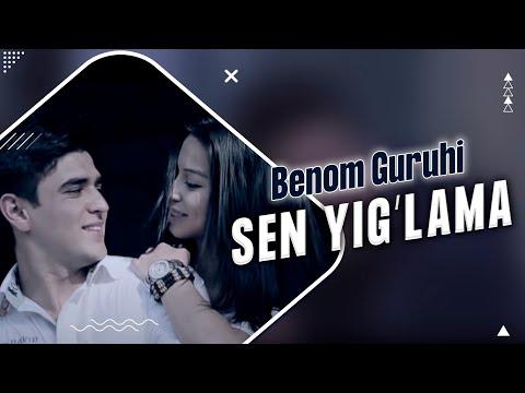 Скачать песня benami я любила тебя