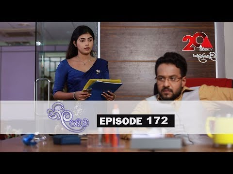 Neela Pabalu | Episode 172 | 07th January 2019 | Sirasa TV