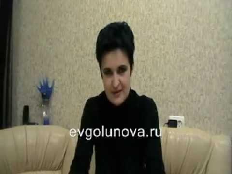 Елена Голунова - Видеообращение