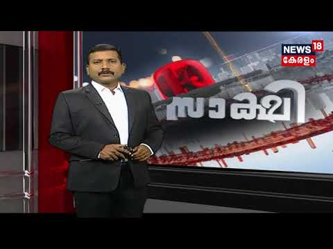 Sakshi | 21st April 2018