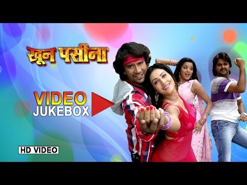 Khoon Pasina [ Full Length Bhojpuri Video Song ] Feat. Nirahua & Monalisa video