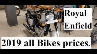 May 2019 all Royal enfield bikes prices( on - road) with details.