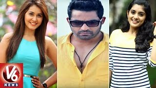 Only Two Heroines For Junior NTR's Jai lavakusa Movie | Tollywood Gossips | V6 News