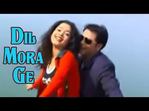 Latest Nagpuri Khortha Song || Dil Mora Ge || Sanam Jaldi Aana || Nagpuri Video Songs video