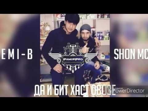 Shon mc ft EMI-B Дар и бит хаст овозе