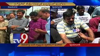 Telangana journalists protest Pawan Kalyan's anti-media remarks