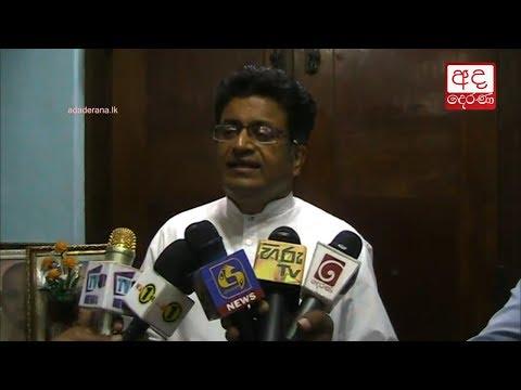 arjuna mahendran can|eng