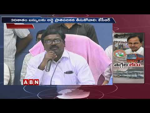 TRS Government Serious On TSRTC Strike | Telangana Latest News | ABN Telugu