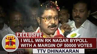 EXCLUSIVE | I will win RK Nagar bypoll with a margin of 50,000 votes | TTV Dhinakaran | Thanthi TV