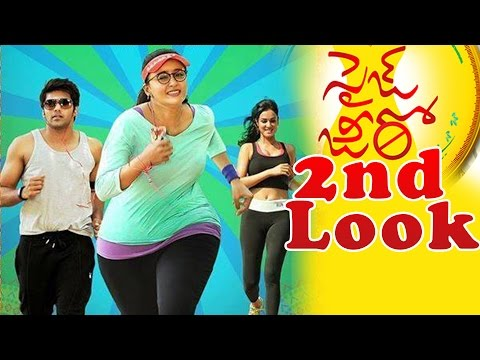 Size Zero Movie Second Look – Arya, Anushka Shetty, Prakash Kovelamudi Photo Image Pic