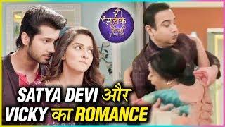 Jaya Mother Satyadevi And Vicky Accidental ROMANCE | Main Maayke Chali Jaungi Tum Dekhte Rahiyo