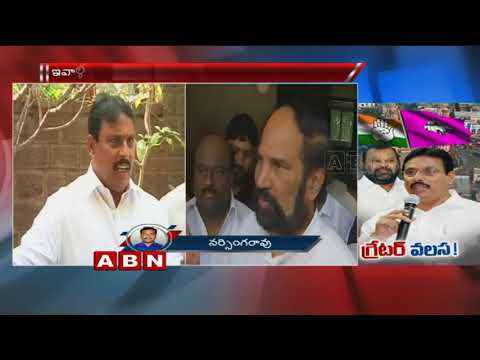 Danam Nagender Quits Congress Party, May Join In TRS Party | Updates | ABN Telugu