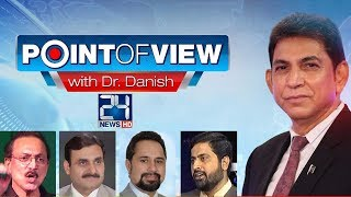 Who is responsible for Karachi situation | Point of View | 12 December 2017 | 24 News HD
