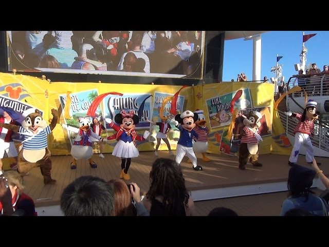 Sailing Away Party on Disney Dream Cruise w/ Ship Horn, Mickey, Minnie, Donald, Daisy, Chip & Dale