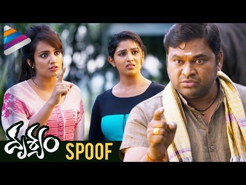Drushyam Telugu Movie Watch Online - Boxwindcom