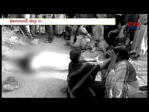 TRS Leader Narayana Reddy Stoned to death in Vikarabad District | CVR News