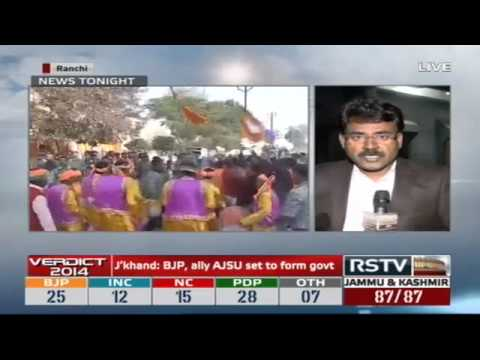 Jharkhand and Jammu & Kashmir Assembly Election Results 2014 - Loktantra | Verdict (21:00 - 21:30)