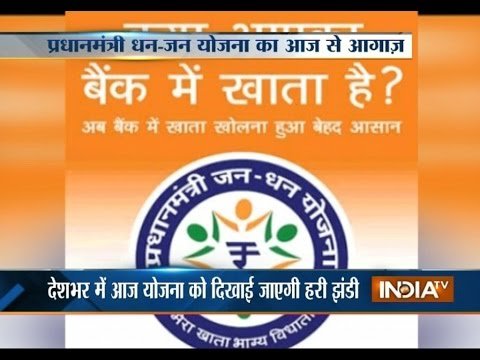 PM Narendra Modi To Launch Jan Dhan Yojana Today - India TV