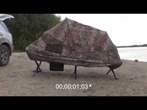 Раскладушка-туристическая.Модернизация.Омская рыбалка.