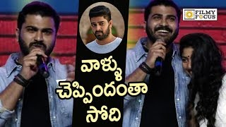 Sharwanad Slams Naga Shourya about Sai Pallavi @Padi Padi Leche Manasu Movie Pre Release Event