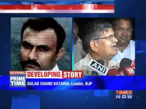 Gulabchand Kataria booked, BJP claims conspiracy